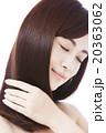 ビューティー ヘアケア 女性の写真 20363062