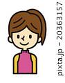 少女【シンプルキャラ・シリーズ】 20363157