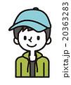 男の子【シンプルキャラ・シリーズ】 20363283