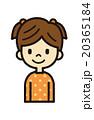 人物 イラスト ベクターのイラスト 20365184