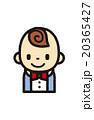 赤ちゃん【シンプルキャラ・シリーズ】 20365427