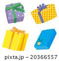 プレゼント ベクター イベントのイラスト 20366557