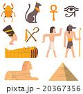 Egypt travel vector icons symbols 20367356