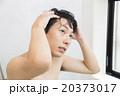 髪 洗髪 男性の写真 20373017