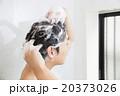 髪 洗髪 男性の写真 20373026
