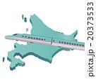 新幹線 北海道 地図 アイコン  20373533
