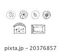 焼き菓子線画イラスト 20376857
