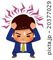 頭に激痛が走るビジネスマン 20377029