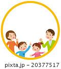家族 4人家族 コピースペースのイラスト 20377517