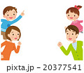 家族 4人家族 コピースペースのイラスト 20377541