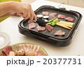 食事イメージ 焼き肉 20377731