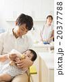 父親 赤ちゃん 飲ませるの写真 20377788