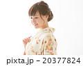 Kimono Beauty 20377824