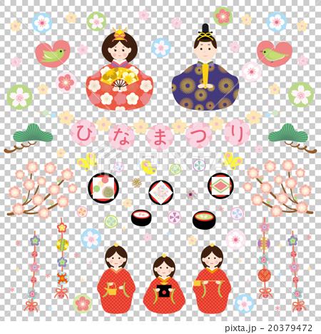 素材-ひな祭り 20379472
