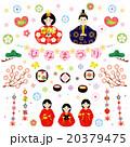 素材-ひな祭り(加工) 20379475