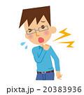 肩の痛み 男性 20383936