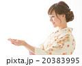 Kimono Beauty 20383995