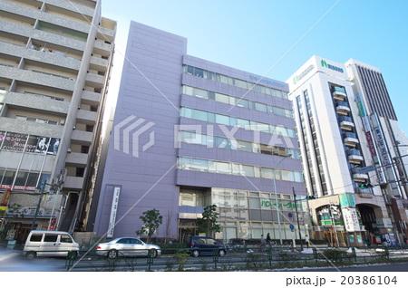 新宿公共職業安定所の写真素材 [...
