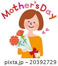 母の日にカーネーションをもらうお母さん 20392729