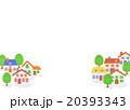 粘土の家7軒 20393343