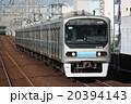 りんかい線 70-000形  20394143