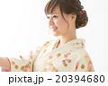Kimono Beauty 20394680