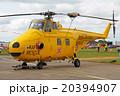 イギリス空軍 WS-55 ホワールウィンド 20394907