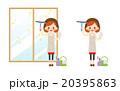 窓 女性 掃除のイラスト 20395863