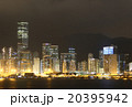 九龍湾から見た香港の夜景 20395942