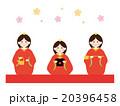 素材 ひな人形 ひな祭りのイラスト 20396458