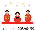 素材 ひな人形 ひな祭りのイラスト 20396459