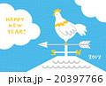 風見鶏 20397766