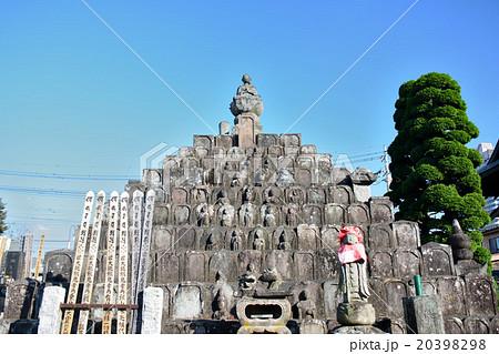 神宮寺 20398298