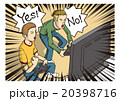 ベクター ゲーム テレビゲームのイラスト 20398716