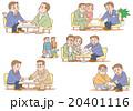 商談 打ち合わせ セールスマンのイラスト 20401116