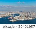 大阪港 - 大阪府咲洲庁舎展望台 20401957