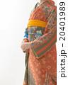 Kimono Beauty 20401989