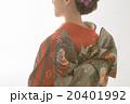 Kimono Beauty 20401992