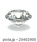 ダイヤモンドの宝石, ジュエリー 20402900