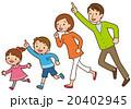 4人家族 走る 20402945