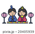 ひな祭り ひな人形 節句のイラスト 20405939