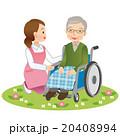 介護 高齢者 車椅子のイラスト 20408994