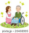 介護 高齢者 車椅子のイラスト 20408995