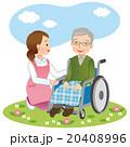 介護 高齢者 車椅子のイラスト 20408996