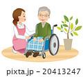 介護 高齢者 男性のイラスト 20413247