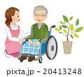 介護 高齢者 男性のイラスト 20413248