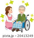 介護 高齢者 男性のイラスト 20413249