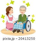 介護 高齢者 男性のイラスト 20413250