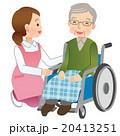 介護 車椅子 高齢者 20413251