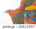 Kimono Beauty 20413957